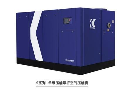 S系列 單級壓縮螺桿空氣壓縮機