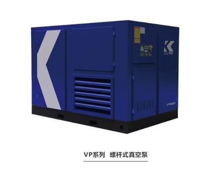 VP系列 螺桿式真空泵